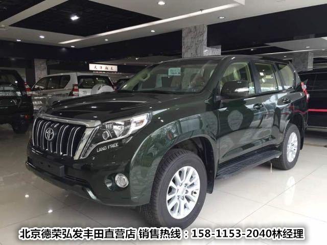 进口丰田普拉多2700中东版 新款现车促销 最低报价30万