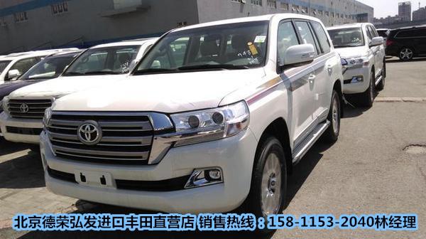新款丰田兰德酷路泽4000中东版现车 北京最新报价行情