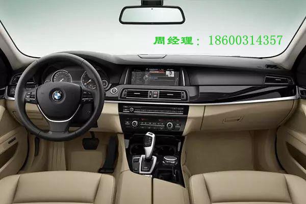 17款宝马5系上市 14款宝马525降价促销【汽车时代网