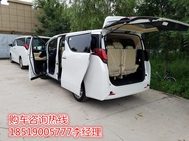 2016款埃尔法商务车报价丰田埃尔法价格高清图片