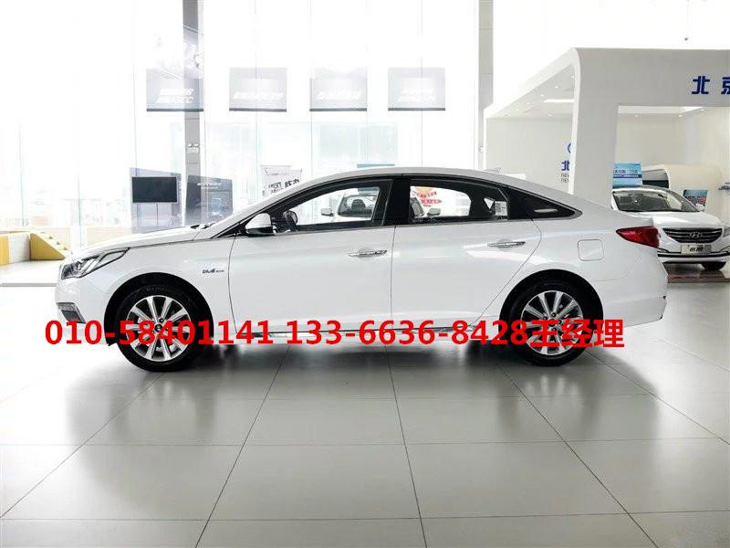北京现代索纳塔九库存车最低价售全国