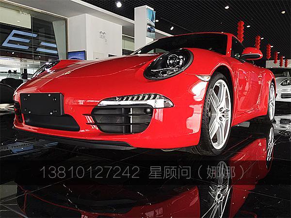 保时捷911北京现车优惠限时抢购仅一台