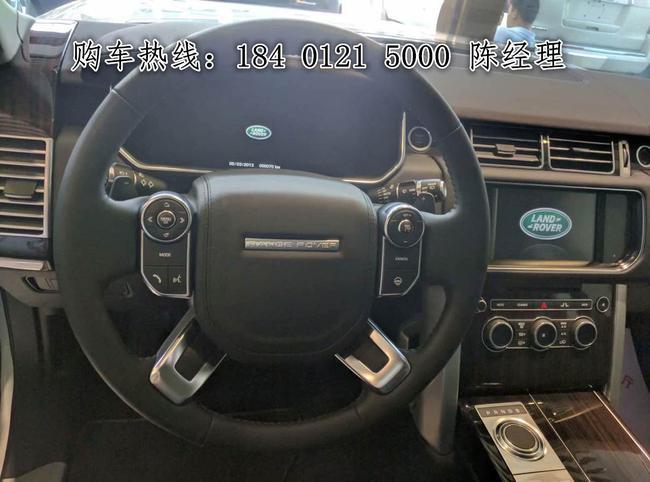 2016款路虎揽胜行政3.0加长版价格 配置
