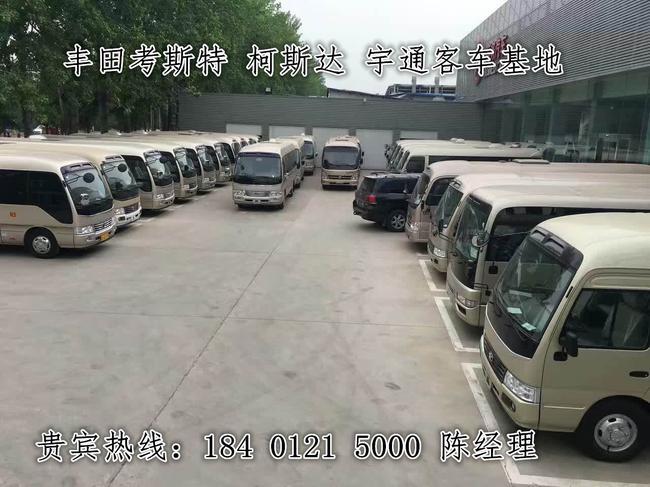 2016款丰田考斯特裸车最新报价 现车充足