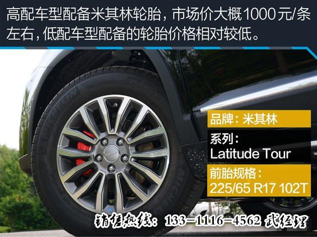 2016款长城哈弗H6最新款北京城价格夏季钜惠全国高清图片