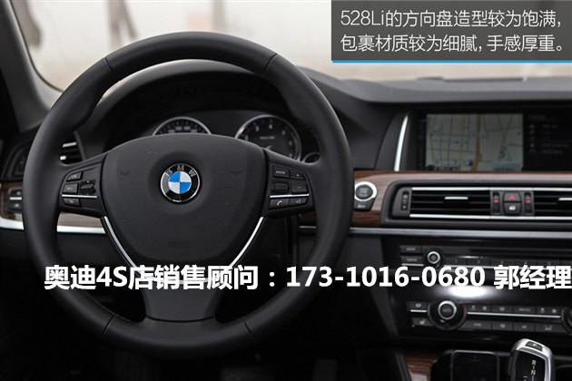 宝马2017款3系中控台按钮图解