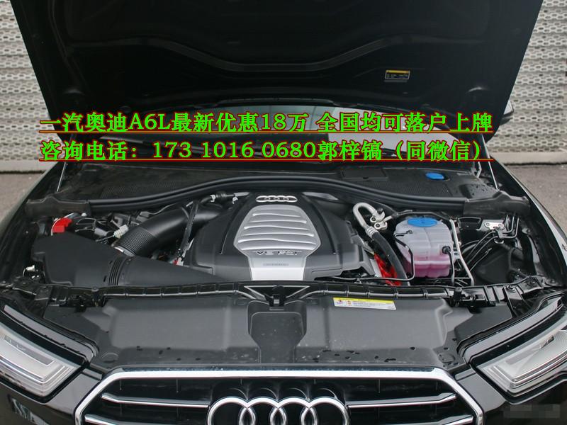 2017款奥迪A6L动力方面,新车采用与现款车型同样的动力系统。1.8T发动机最大功率为140千瓦,峰值扭矩为320牛·米,与之匹配的传动系统为7速双离合变速箱。2.5升V6自然吸气发动机最大功率为150千瓦,峰值扭矩为250牛·米,与之匹配的传动系统是CVT无级变速箱。3.0T发动机最大功率输出为333马力,增加了23马力。除了3.