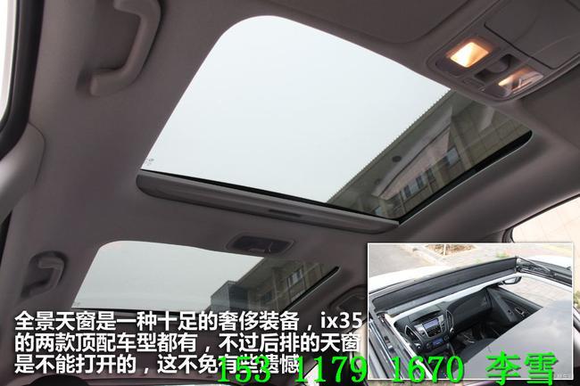 北京现代IX35自动挡全国销售 2.0全国最低价多少钱高清图片