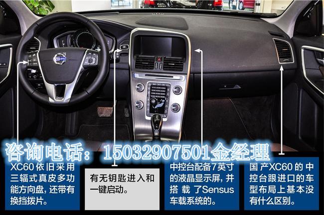 购广汽丰田就到圳奥金博丰田凯美瑞价格现车最高直降7万售全国