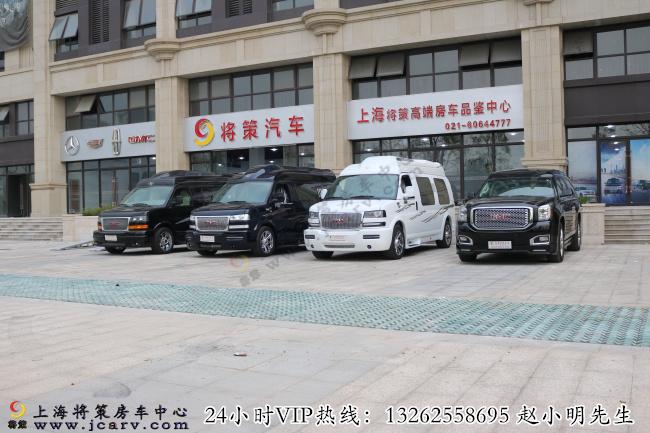 将策GMC 4S店GMC房车价格88万到168万