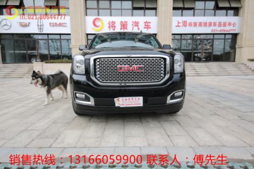 上海GMC育空专卖店最新配置内饰价格