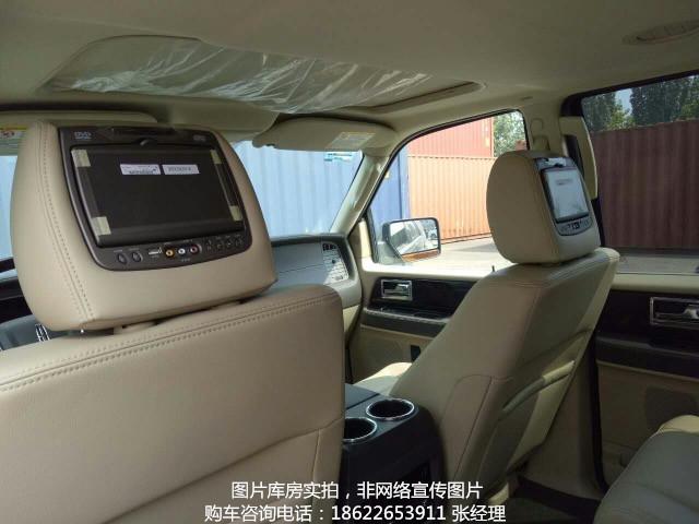 2016款林肯领航员加长版天津港现车报价超大空间SUV高清图片