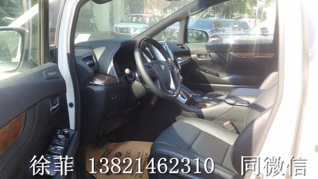 丰田阿尔法中东高档商务车与明星同款促销价高清图片