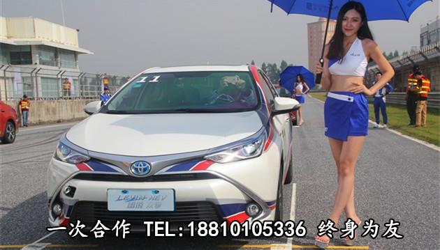 置动力更强劲 2017款丰田雷凌降价促销售全国高清图片