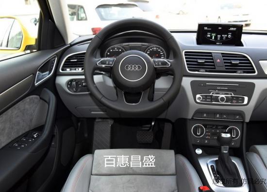 奥迪Q3降价促销 北京奥迪4S店奥迪Q3优惠13万降价热卖中高清图片