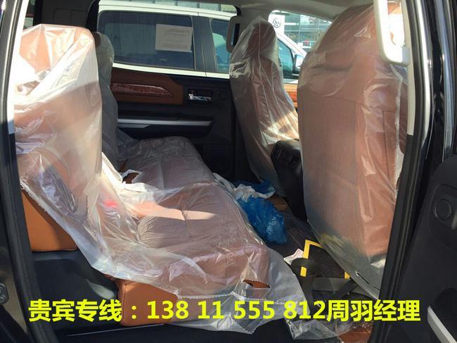 2016款丰田坦途价格坦途皮卡4S店报价高清图片