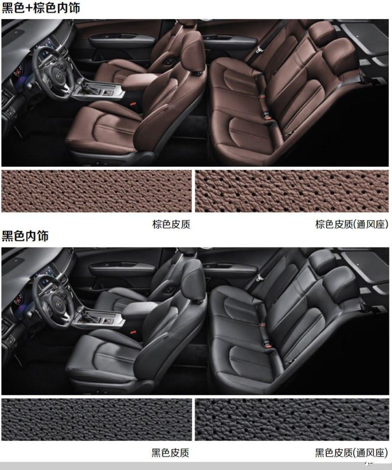 2017新款起亚K5最高降价 2.0L裸车最低报价