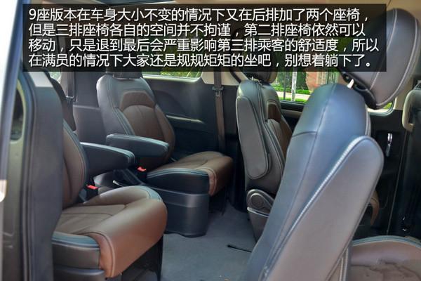 上汽大通G10最新报价 7座商务车价格优惠多多高清图片