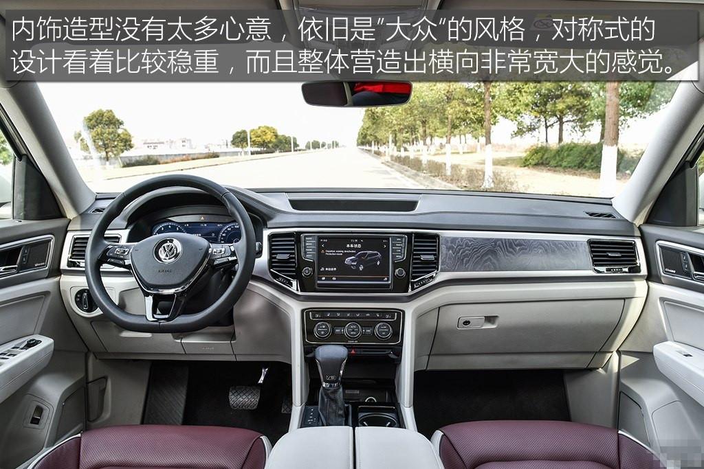 大众途昂报价 全系现车途昂多少钱怎么样北京颜色齐全