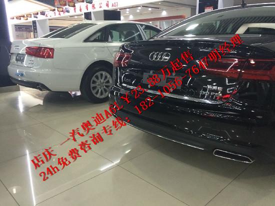 奥迪A6观方面:2017款奥迪A6L从家族其它换代-一汽奥迪A6L报价高清图片