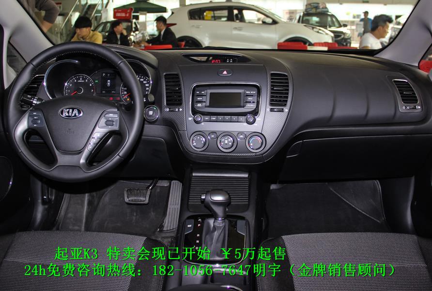 而全系大部分车型都可选装盲点监测系统以及发动机启停功能.
