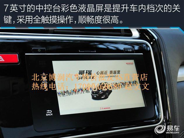 哥瑞北京上牌报价价全国特惠促销及图片性瑞宝赛博图片