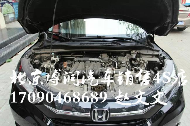 本田缤智最新消息 缤智和本田XRV哪个好详情解读 便宜买车喽高清图片