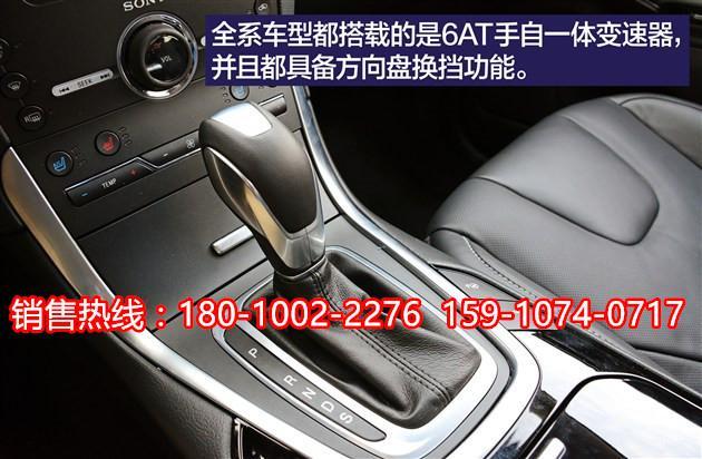 2016款长安福特锐界七座SUV最低报价多少锐界2.0T优惠高清图片