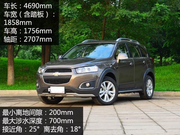 2017款雪佛兰科帕奇北京现车年末促销大七座SUV热卖中高清图片
