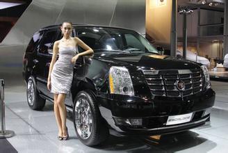 凯迪拉克是美国通用汽车集团旗下一款豪华汽车品牌图片