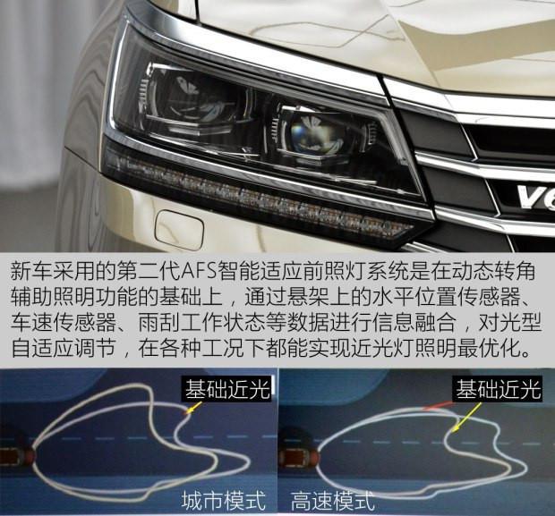 全LED大灯功能齐全 新款帕萨特采用的全LED大灯是该车的亮点,前大灯一共采用了72颗LED,远光灯亮度在1300流明左右,近光灯的亮度超过910流明,其色温为5850-6680K,比较接近阳光的亮度(5600K),在夜间照明更加接近白天的自然光,人眼看起来会比较舒服。除了高亮度之外,这款LED大灯还能实现光线上下左右以及前后照射距离的6向可调功能,应该说是同级别中功能最为丰富的。