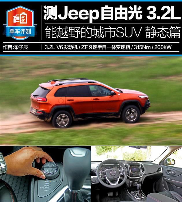 2017款奥迪Q5新款价格SUV推荐全新奥迪Q5最低价多少钱高清图片