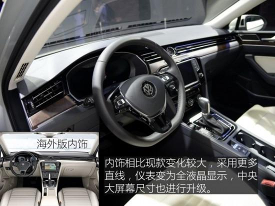 2017款大众迈腾多少钱 北京全系现车 最新优惠促销报价高清图片