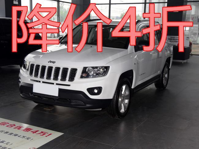 新款吉普指南者报价多少钱 进口jeep指南者价格火爆降价高清图片