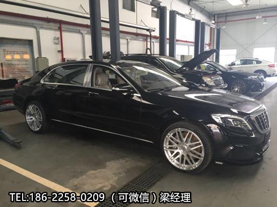 新款迈巴赫S600现车天津港最新优惠价格图片