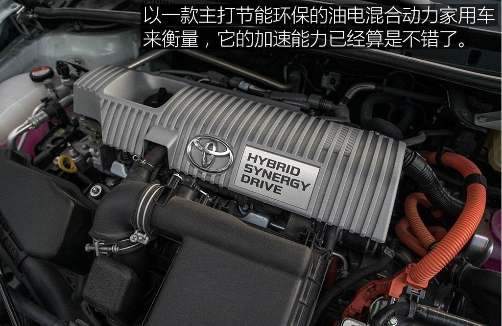 丰田雷凌油电混合动力双擎发动机【汽车时代网】