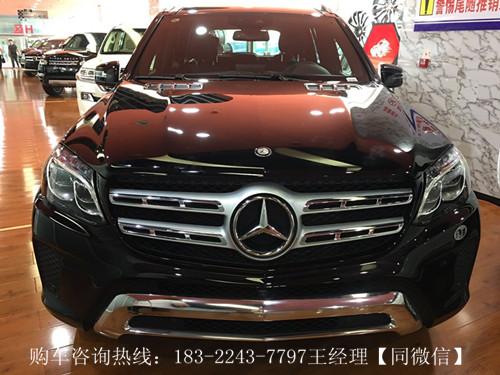 奔驰gls450价格奔驰城市越野SUV报价及图片图片