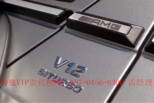 ##:G65铂金色俏皮相V12杠发动机霸气全盘【轿车年代
