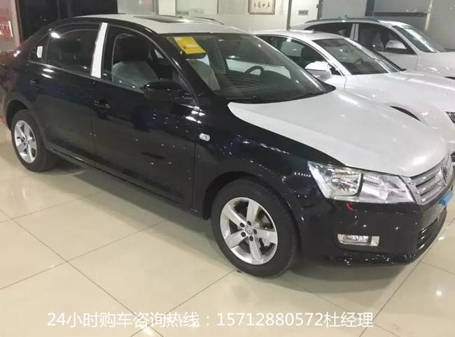 2016款上海大众桑塔纳1.6三厢车最新报价新款配置性能价格高清图片