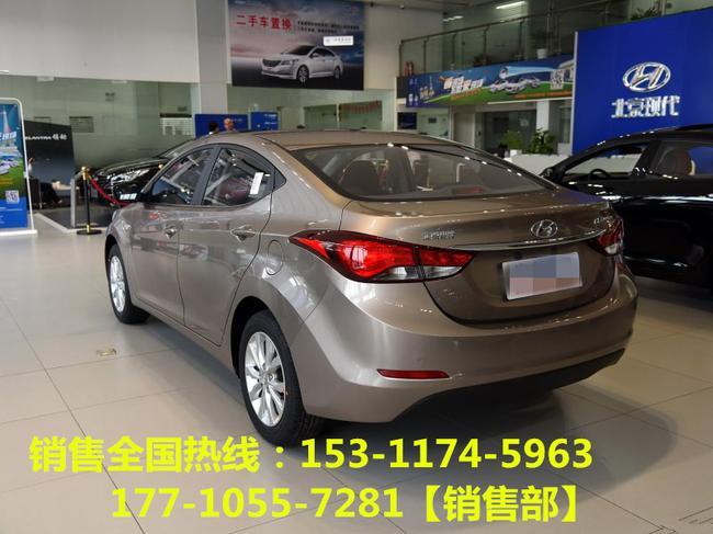 北京现代朗动最新报价全新16款现代朗动现车多少钱高清图片