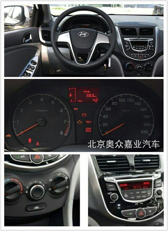 2016款北京现代瑞纳现车低报价高优惠售高清图片