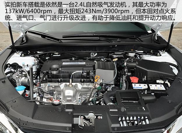 0l发动机对发动机内部进行了低摩擦化处理