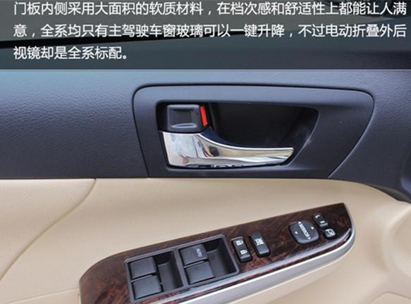新款丰田凯美瑞价格北京店现车最低价多少钱