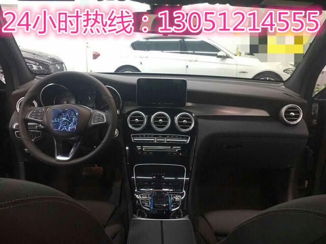 奔驰GLC200 奔驰GLC260奔驰越野精致座驾北京报价高清图片