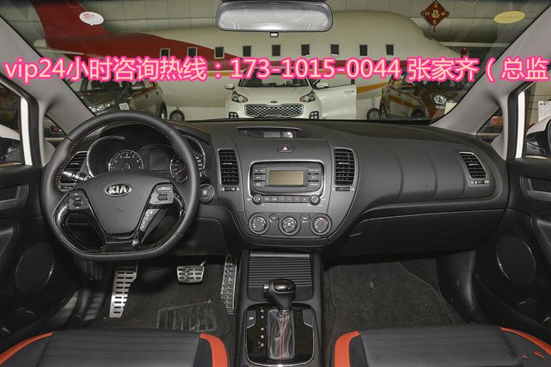 【新款起亚k3最新报价配置及图片 起亚K3裸车多少钱哪里最便宜】内高清图片
