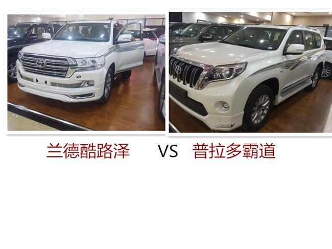 2017款普拉多霸道4000 中东丰田专卖高清图片