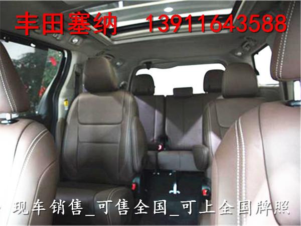 内饰方面:丰田塞纳中控台上路设置了前排空调控制及
