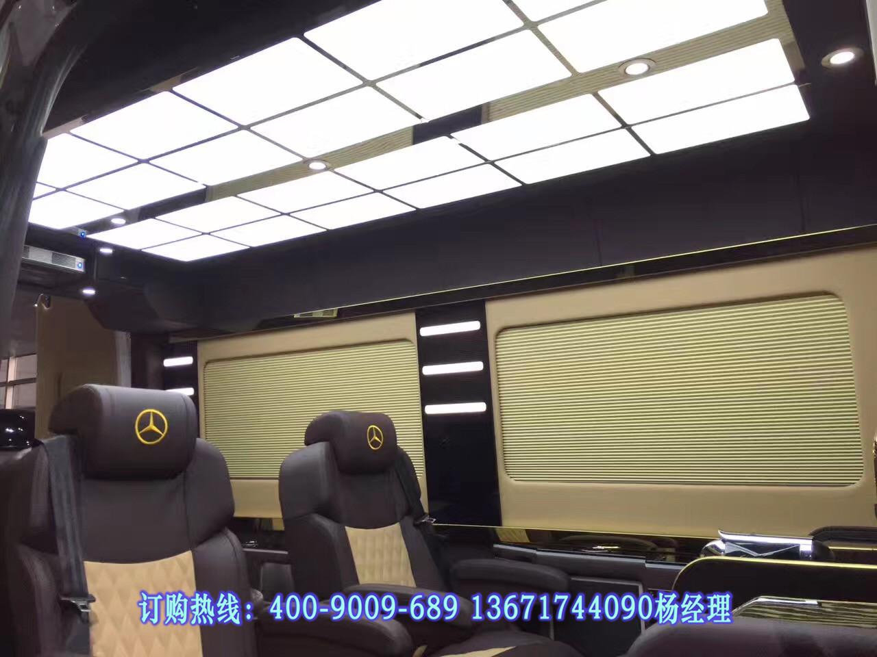 原装进口奔驰斯宾特324 (蓝牌C本)-奔驰斯宾特多少钱 奔驰斯宾特怎