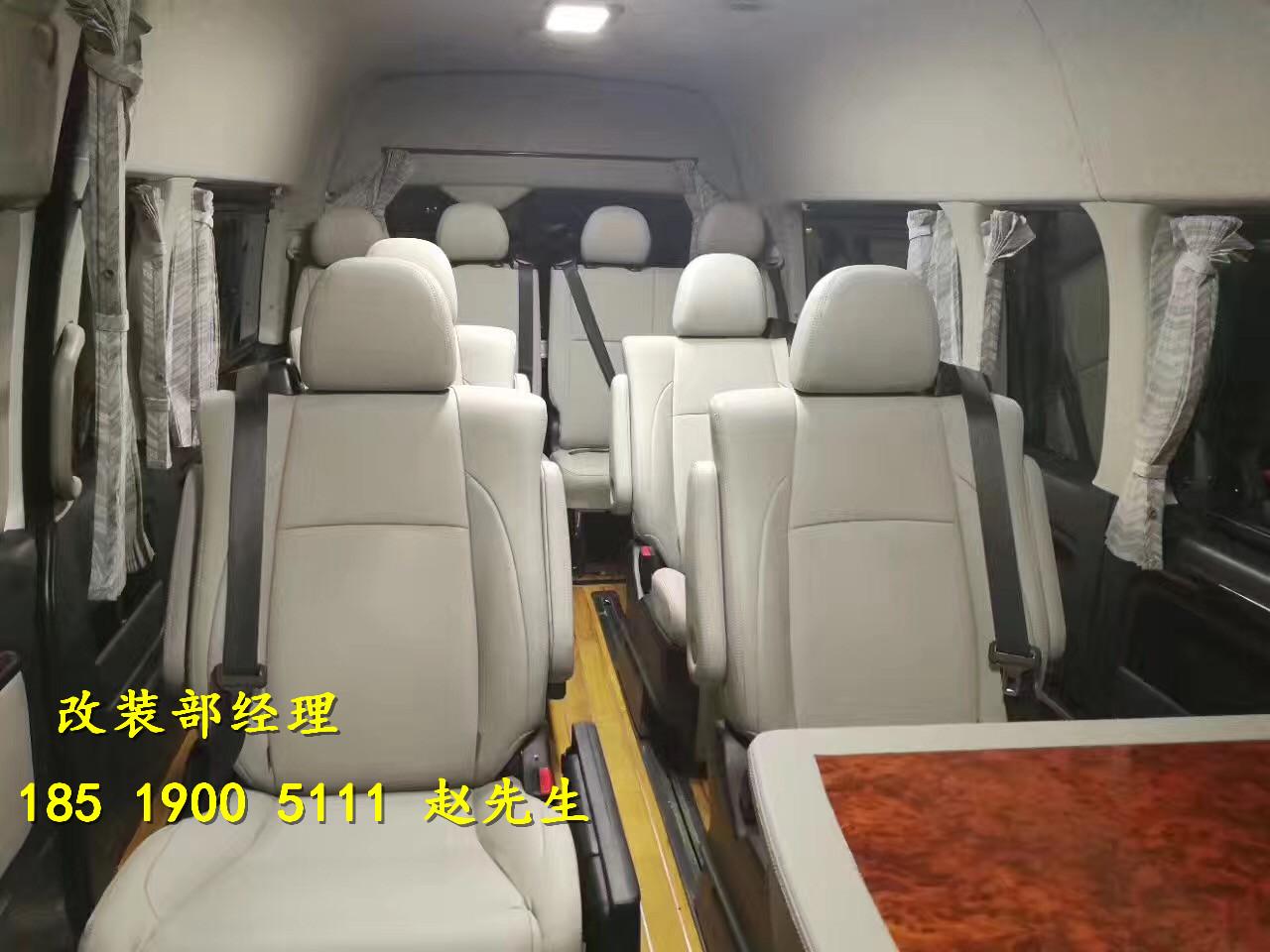 丰田hiace七座蓝牌隐藏座椅改装多少钱