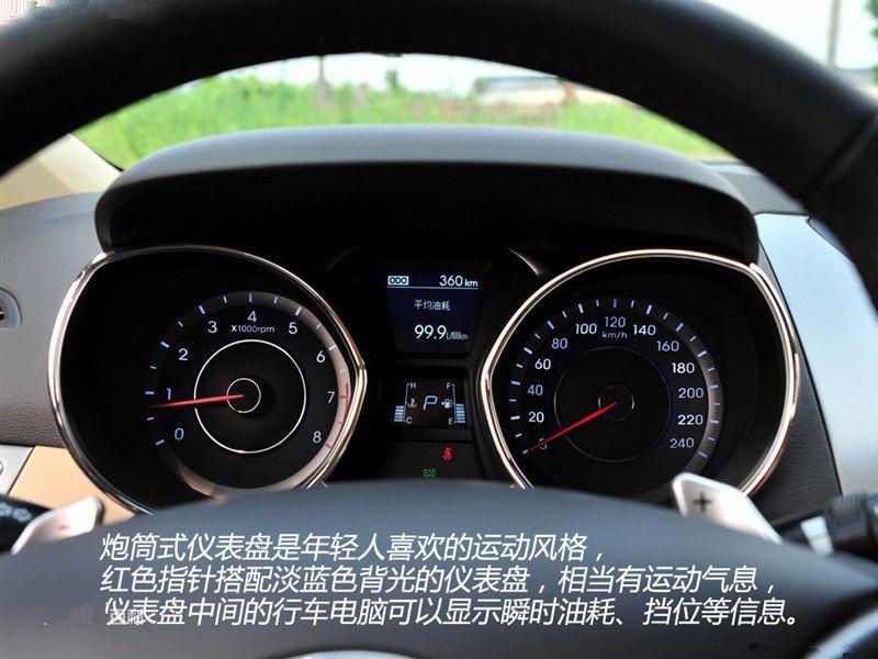 搭载1.6L 发动机和1.8L Nu发动机,发动机技术有所提高,网友反映提速还是不错,网友称起步感觉有些动力不足,可能是因为新车没敢大脚油门吧,之内动力就源源不断,提速超车那是杠杠的。操控北京现代朗动方向盘手感不错,电动转向轻盈舒适;悬挂硬朗,高速过弯侧倾较小,车身稳定性不错;但部分网友反映视野有盲区,路噪较大,整体操控偏向运动,但舒适性较为一般。 外观:更符合大众审美观咨询电话是:13522872775赵经理